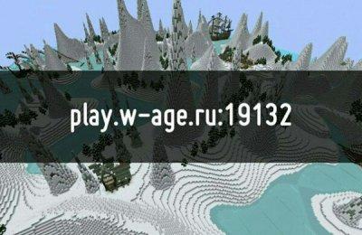 WinterAGE русскоязычный сервер MCPE 0.15.10
