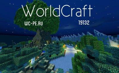 Сервер Minecraft PE WorldCraft 0.15.x