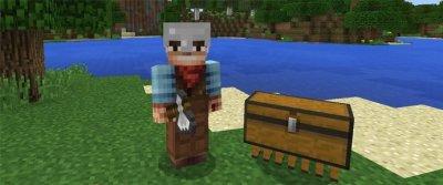 Мод Chest Pet для Minecraft PE 0.17.0/1.0
