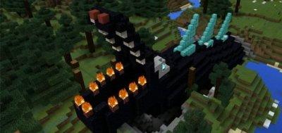 Карта Elytra Challenge 2 для Minecraft PE 0.17.0/1.0