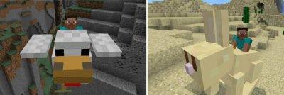 Аддон GigaMobs для Minecraft PE 0.17.0/1.0