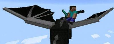 Мод Driveable Dragon для Minecraft Pe 0.17.0/1.0