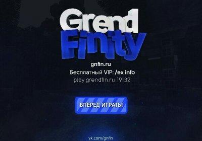 GrendFinity сервер Майнкрафт Пе