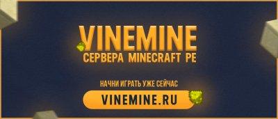 VineMine сервер MCPE 1.0.0
