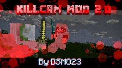 Мод KillCam 2.0 для MCPE 1.0.0