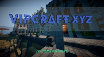 Сервер VIPCraft.XYZ для MCPE