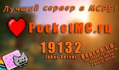 MCPE Server Jaker