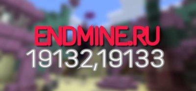 EndMine 1.0.0 - 1.0.3