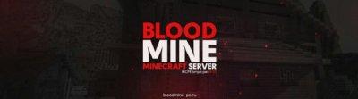 Игровой проект BloodMine MCPE