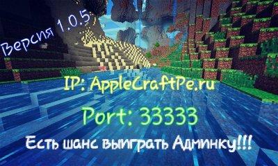 AppleCraft 1.0.5