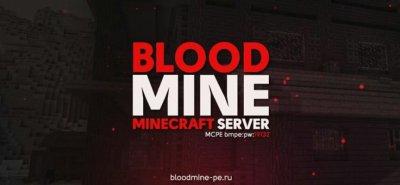 BloodMine 0.16 - 1.0