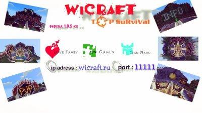 Топ сервер на выживание WicRaft