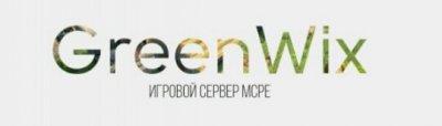 Сервер GreenWix Project с Мини-Играми MCPE