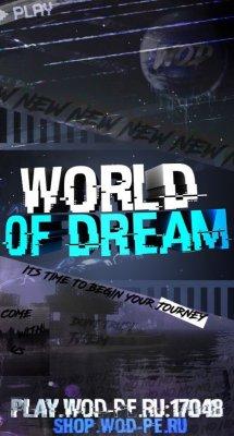 Сервер World of Dream