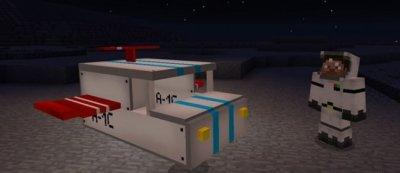 Мод Space Ship для MCPE 1.2