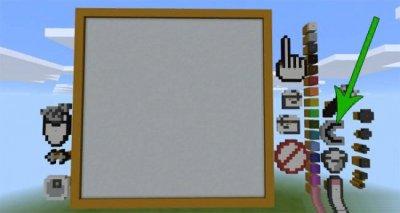 Творческая карта Painting для MCPE 1.2