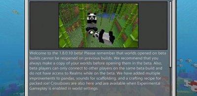 Скачать Майнкрафт 1.8.0.10