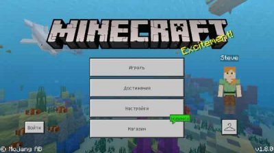 Minecraft Bedrock Edition 1.8.0