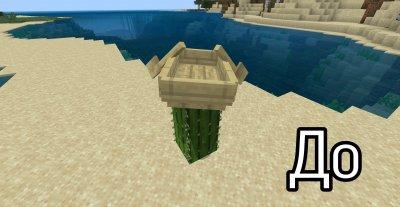 Скачать Minecraft PE 1.15.0.51 Бесплатно
